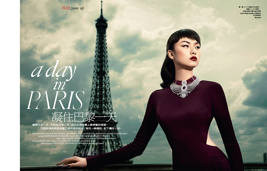 Retouche Elle Hong Kong - Édito A Day in Paris