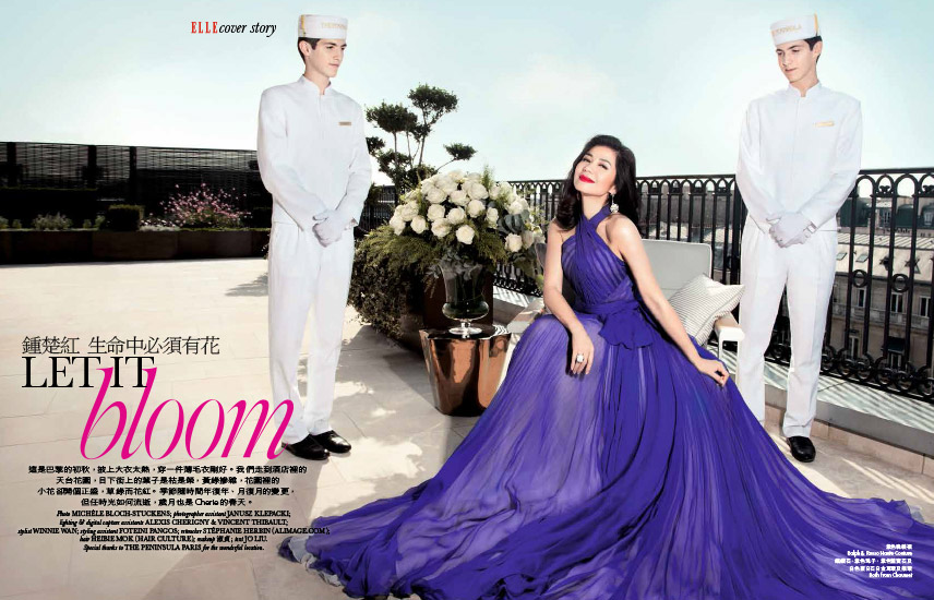 Retouche Elle Hong Kong n°326A - �dito Let it Bloom