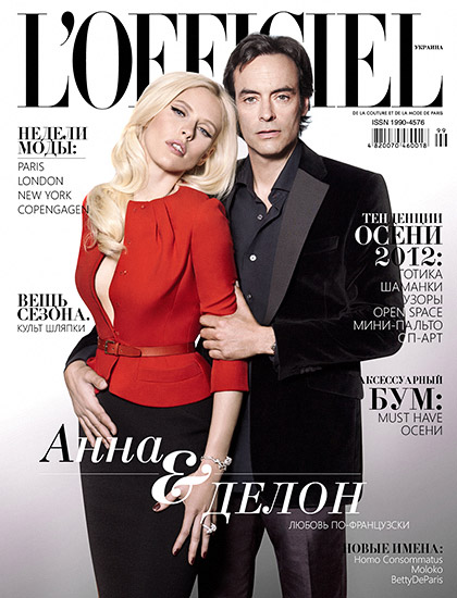 L'Officiel Ukraine n°99 - Anna & Anthony Delon
