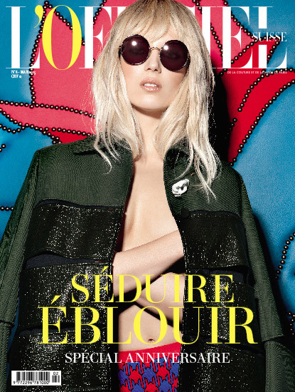 Retouche L'Officiel Suisse n°8 - Couverture
